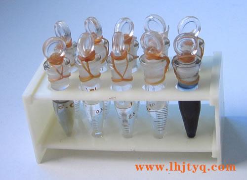 小离心管带刻度线磨口具塞及试管架